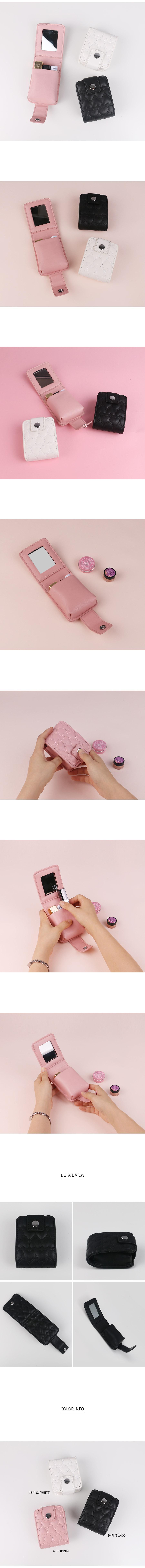 퀼팅 하트 립스틱 거울파우치 - 릴리, 21,000원, 다용도파우치, 지퍼형