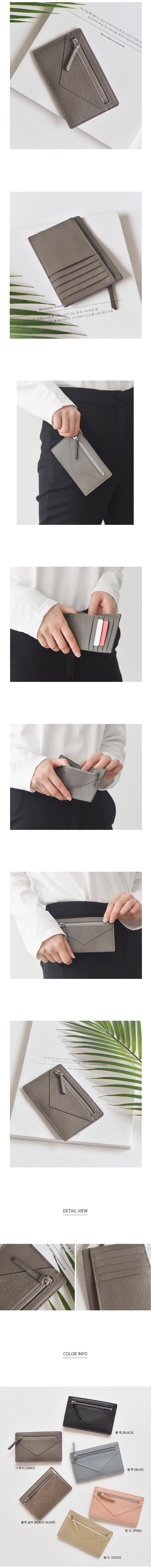 소가죽 퀼팅 포켓 카드지갑 - 릴리, 42,300원, 동전/카드지갑, 카드지갑