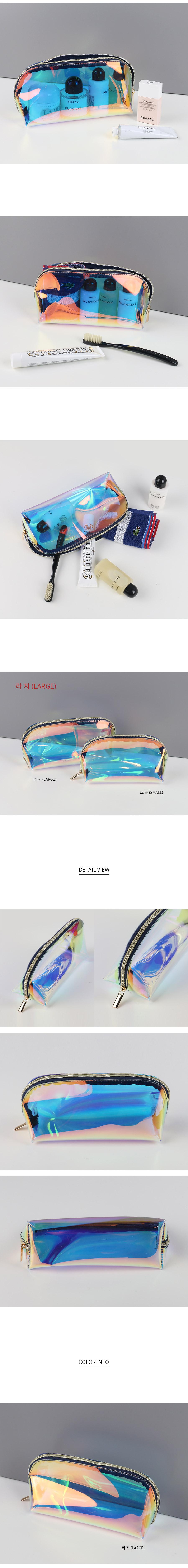 투명 PVC 스티치 화장품파우치 - 릴리, 15,200원, 메이크업 파우치, 지퍼형